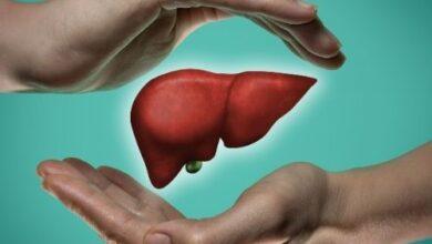 Bp Site 1 390x220 - Karaciğer Kanseri Nedir?